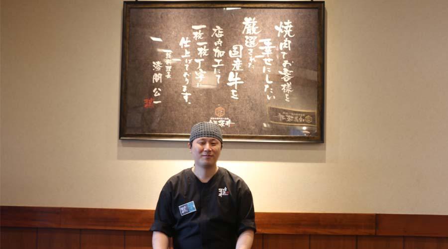 「肉匠坂井」はどんなお客様にも満足していただける焼肉食べ ...